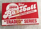 1986 Topps Traded Complete Set FACTORY SEALED