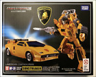 Takara deformation toys pure day version of mp 39 scud lightning new good box