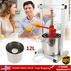 Fruit Press 304 Stainless Steel with Hydraulic Jack Fruit Crusher Fruit Grinder