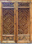 ANTIQUE CHINESE WINDOW PANELS - REVERSE IMAGE MATCHING PAIR - SHUTTERS SCREENS