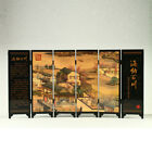 China Lacquerware Handwork Painting Ancient Chinese Market Screen R3026.a