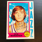 Pete Maravich Cards and Memorabilia Guide 34