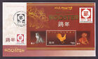 Philippines Stamps 2017 Zodiac Rooster Gold Foil China Expo FDC Nanjing cancel