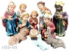 11 Piece Colorful Childrens Christmas Nativity Set Holiday Decoration