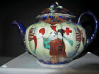 Antique Decorate Japanese Satsuma Porcelain Geisha China Tea Pot Signed