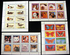 GUINEA ANIMAL STAMPS COLLECTION DOG CAT BUTTERFLY DUCK 4 DIF WILDLIFE SHEETS