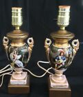 Pair Of Vintage Shabby Chic Hand Painted Porcelain Table Lamps Music Couple