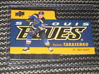 2015 Upper Deck Tim Hortons Collector's Series Hockey Cards 7
