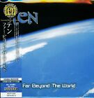 TEN FAR BEYOND THE WORLD MLPS CD+1 2016 JAPAN RMST - Gary Hughes - Vinny Burns