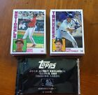 2019 Topps Silver Pack Complete Set 50 Cards 1984 Chrome Series 1 Soto Acuna