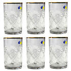 6 Tall Highball Glasses Crystal Faceted Juice Water Glass Set Made in Belarus