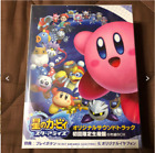Kirby Star Allies Original Soundtrack CD First Press Limited Edition