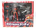 Rio bone FLCL Canti Red Sentinel Toy Japanese Doll Hobby Figure JAPAN USED