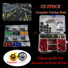 Universal CNC Motorcycle Fairing Bolt Kit Bodywork For Kawasaki EX250/250R 86-07