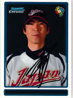 Beginner's Guide To Collecting Japanese Baseball Cards 66