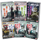SHODO Kamen Rider VS Part 7 Masked Rider ZO Doras OOO Birth Set of 6pcs