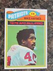 Top New England Patriots Rookie Cards of All-Time 20