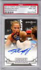 Ronda Rousey MMA Cards and Autographed Memorabilia Guide 30