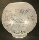 New 8 Clear  Etched Glass Floral Panels Gas Ball Lamp Shade 4 Fitter GS594