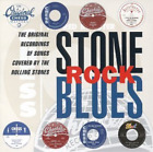 Storm Rock Blues-V/A (UK IMPORT) CD NEW