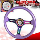 For BMW Mercedes Benz Purple Neo Chrome Steering Wheel 6 Bolts Type R Horn