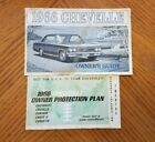 1966 Chevy Chevelle Coupe Owner's Operator Guide Manual V8 with Protection Plan