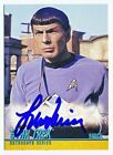 2020 Rittenhouse Star Trek TOS Archives and Inscriptions Trading Cards 27