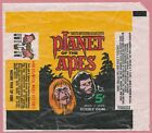 1969 Topps Planet of the Apes Complete Set NM-MT