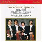 Tokyo String Quartet : String Quartets 9 & 13 CD (disc only) (a21)