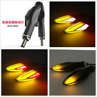 4 x DC 12V Motorcycle Front+Rear Flowing LED Dual Colors Turn Signal Brake Light