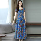 Women Boho Floral Print Party Beach Short Sleeve Summer Long Skirt Dress US
