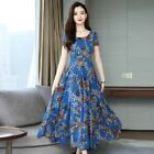 Women Summer Boho Cozy Printed Evening Party Short Sleeve Long Maxi Skirt Dress