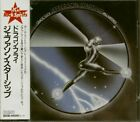 Jefferson Starship - Dragon Fly (CD, Japan) - Classic Rock