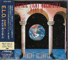 Free S, Electric Light Orchestra Part II Moment Of Truth E.L.O. CD Japan Obi