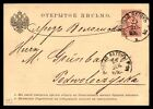 Mayfairstamps Russia 1880s 3 Kon Used Postal Stationery Card wwb26073