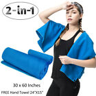 Microfibre Towel, EXTRA LARGE, Quick Drying for Gym, Fitness, Swimming, Sports
