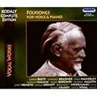 Complete Edition Folksongs for Voice & Piano ZOLTAN KODALY