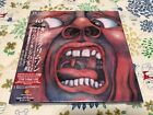 5Hqcd 1Dvd A Box King Crimson Palace 40Th Anniversary Limited Second Edition