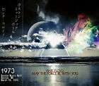 Pink Floyd 1973 May The Force Be With You 2Cd