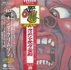 Paper Jacket 2 King Crimson Palace 40Th Anniversary Edition 2Cd Hqcd Rock Age