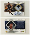 2004-05 Upper Deck Exquisite Collection Basketball Cards 3