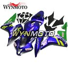 Movistar Dark Blue Green Hulls for Honda CBR600RR 2007 2008 F5 07 08 Body Frames