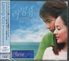 OST Loving You JAPAN Limited CD+DVD OBI SEALED 2005