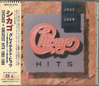 CHICAGO Greatest Hits 1982-1989 JAPAN CD OBI 1989