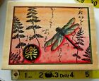 ASIA SYMBOL FERNS AND DRAGONFLY COLLAGE BACKGROUND rubber stamp Sugarloaf