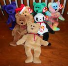 Ty Beanie Babies Buddy Lot OF 7:PRINCESS,PEACE,TEDDY,CURLY,FORTUNE,ERIN,HOLIDAY