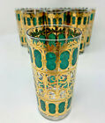 8 Culver Signed MCM 22K Gold Azure Scroll 12 oz Flat Tumbler 18-2297