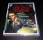 Criterion Collection THE BLOB Blu Ray 1950s Creature Feature Steve McQueen