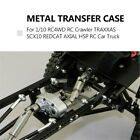 Metal Transfer Case with 72mm Mount for 1/10 RC4WD RC Crawler HSP RC Car S4G6