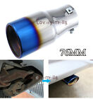 1PC Stainless Steel Auto Round Exhaust Pipe Tip Tail Muffler Burnt Blueing 76MM